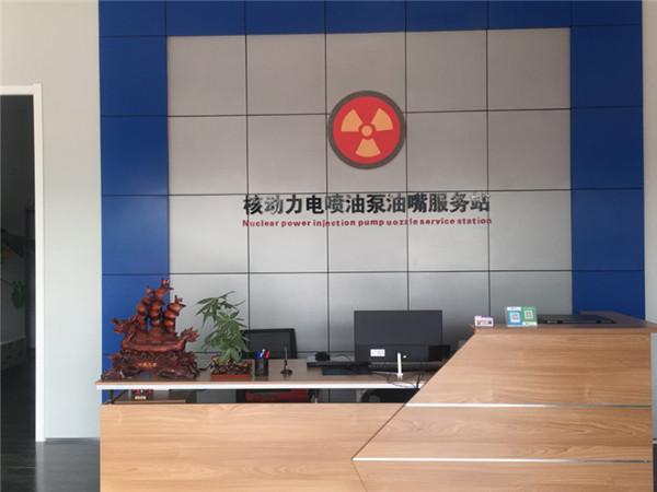 郑州校油泵公司前台