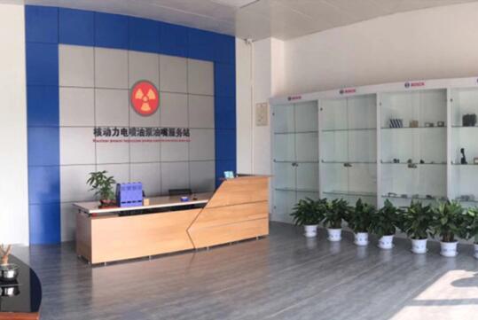 郑州卡邦龙汽车服务有限公司