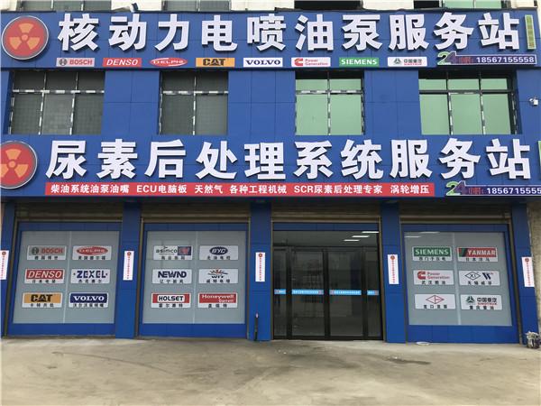 南阳邓州站