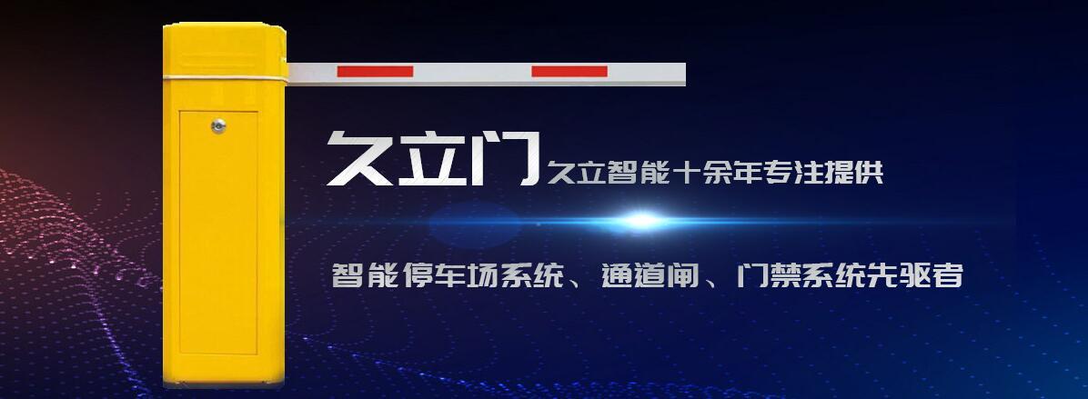 四川车牌识别系统
