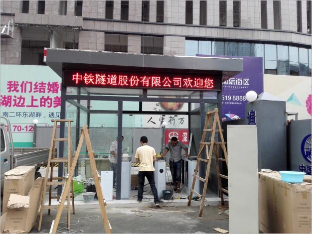 四川门禁系统安装合作客户