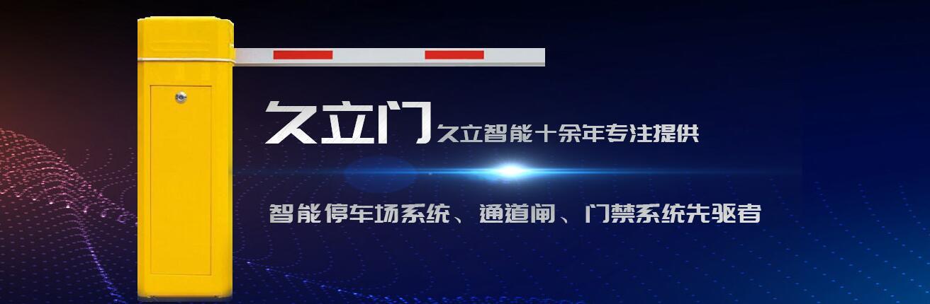 四川人行通道闸