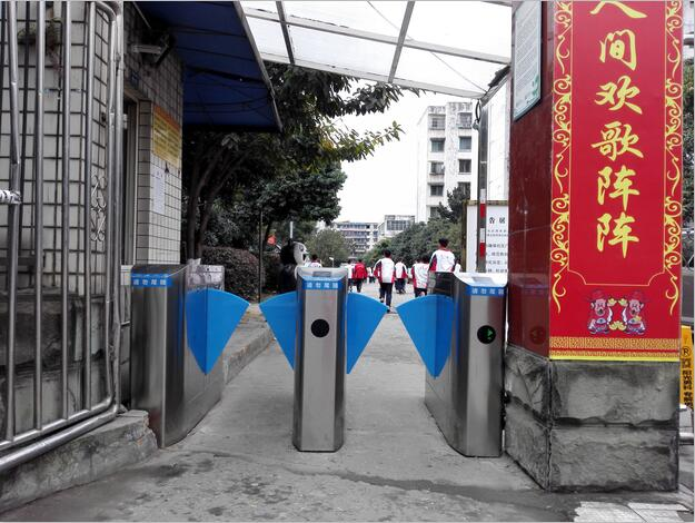 四川门禁系统