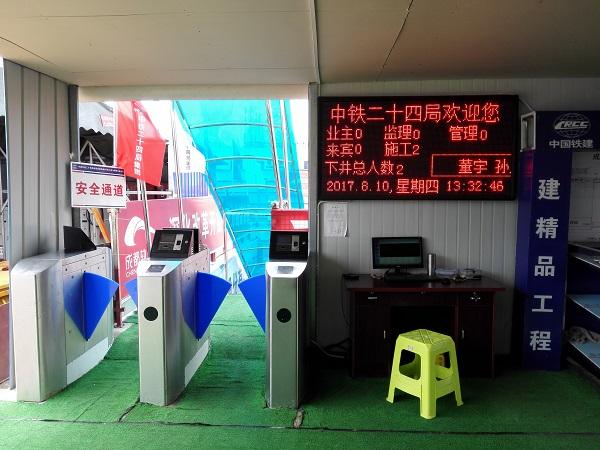 四川门禁系统安装工程-中铁24局