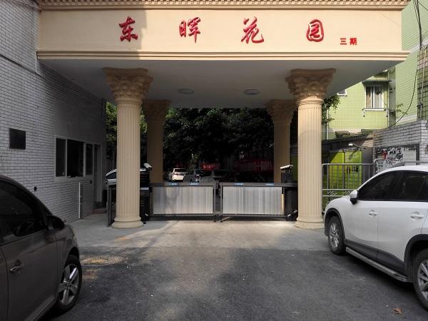 四川伸缩门安装-东晖花园