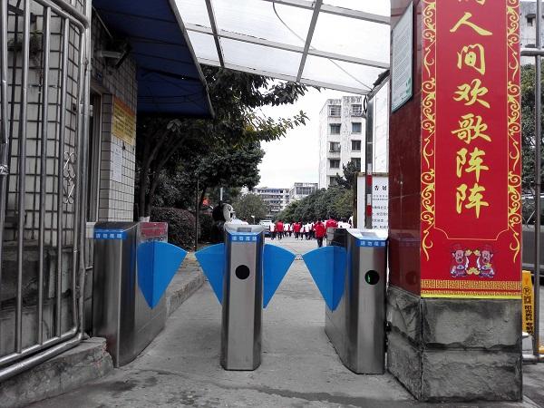 四川人行通道闸安装-十陵华川小区