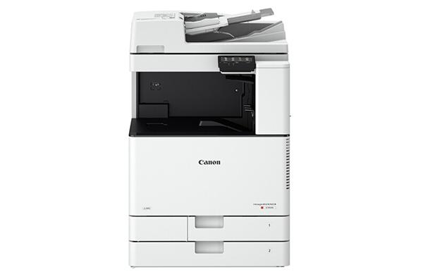 成都佳能彩色打印机C3020