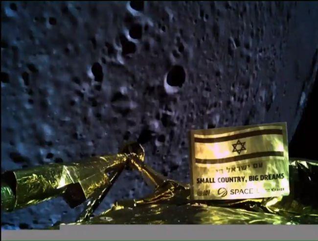 """以色列首次尝试登月失败 留下""""自拍照"""":小国家,大梦想!"""