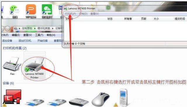在成都打印机租赁的时候如何共享操作: