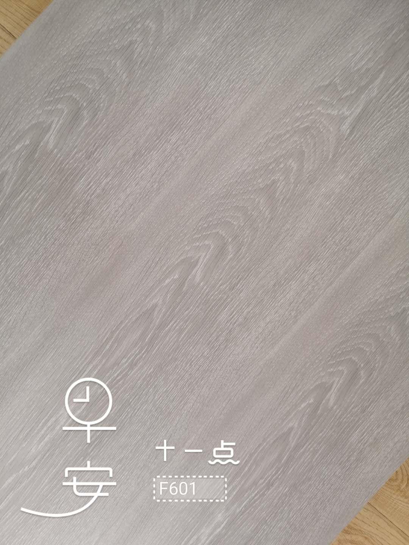 湖北复合地板—温馨家庭F系列