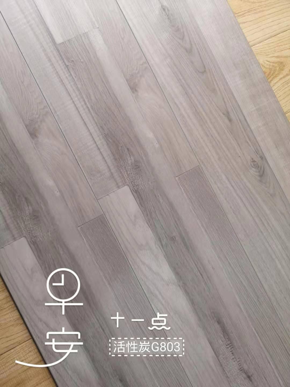 湖北复合木地板—自然森林G系列