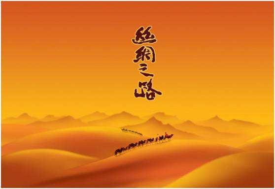 一带一路国际论坛在京举行,推动不同文化交流交融