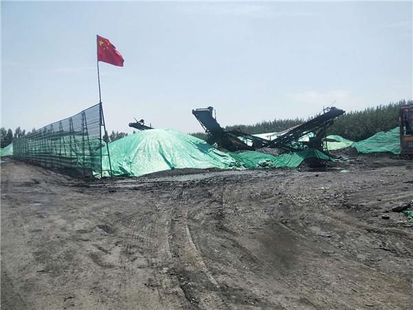 陕西环保煤厂区展示