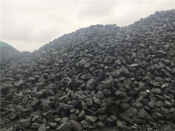 陕西环保煤