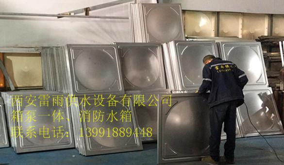 西安不锈钢水箱模板