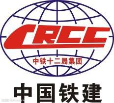 中国铁建与我司合作西安不锈钢水箱产品