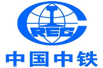 中国中铁选购西安玻璃钢水箱