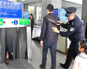 火车站安检