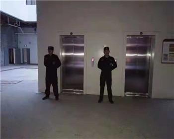 遵义安保服务公司
