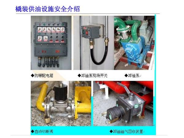 德辅钢结构撬装加油装置安全系统