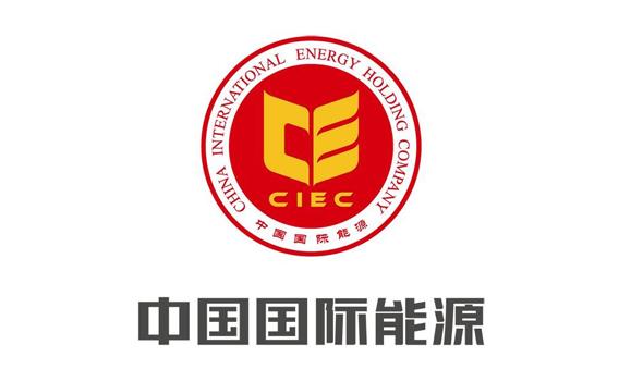 合作伙伴中国国际能源