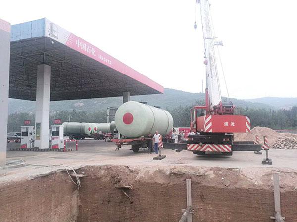 长治加油站工程