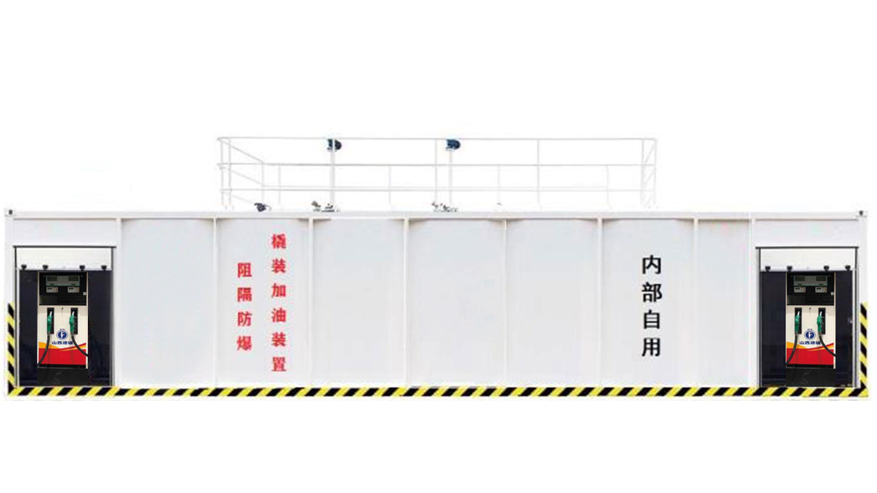 50立方双机双仓撬装加油装置