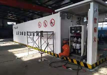 山西晋城某物流园撬装式加油装置
