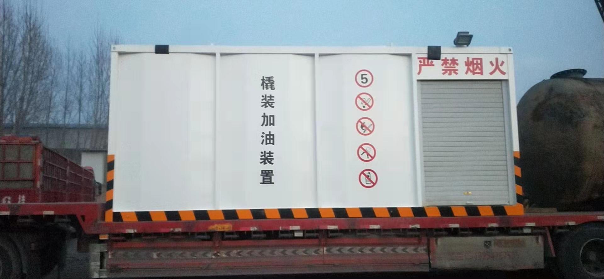 企业内部加油站建站步骤