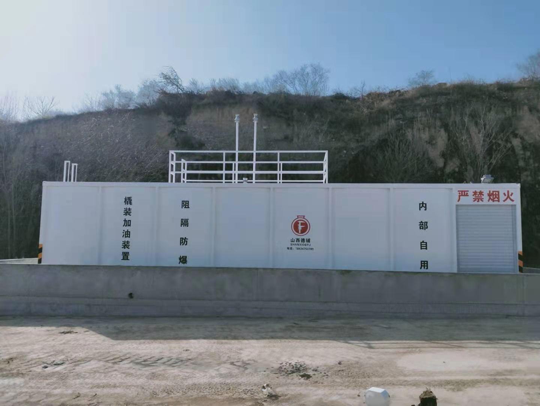 50m3撬装加油站