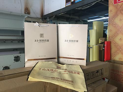 广元UV彩印厂家-纸袋印刷品