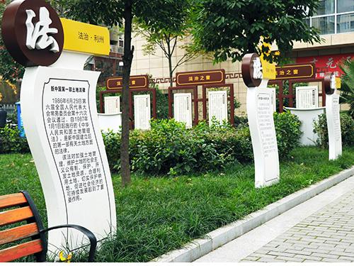 广元党建文化设计成功案例