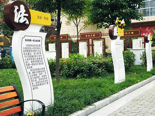 广元党建文化设计