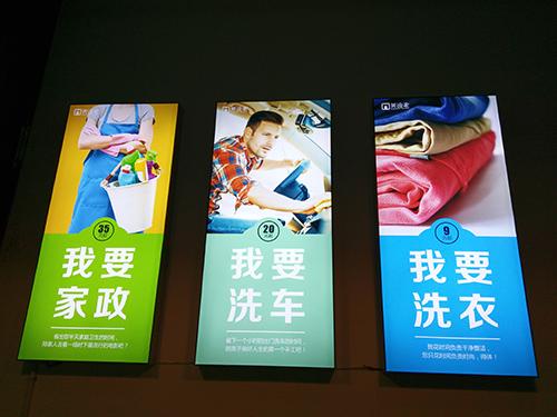 广元UV彩印成功案例