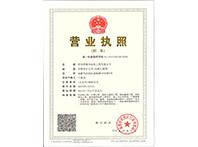 四川泽霖木结构工程有限公司营业执照