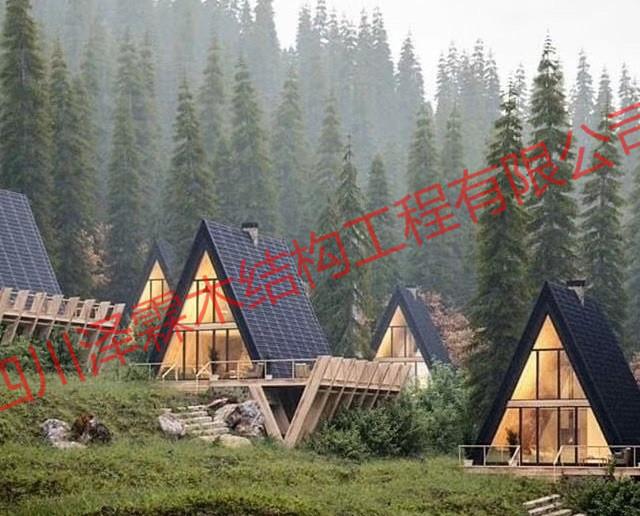 不仅自带自然元素,还不比传统建筑差-四川木屋了解一下