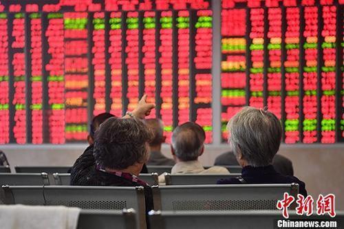 资料图:某证券营业部内的股民关注大盘走势。<a target='_blank' href='http://www.chinanews.com/'>中新社</a>记者 张浪 摄