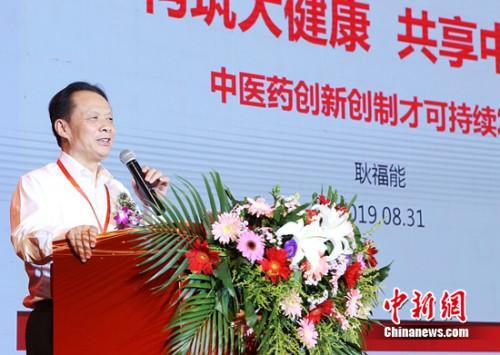 第四届乡村医生年会在西安召开 共话乡医发展
