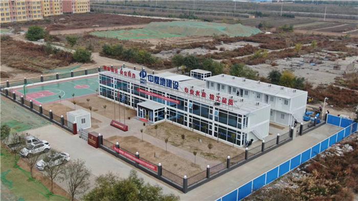 陕建八建项目