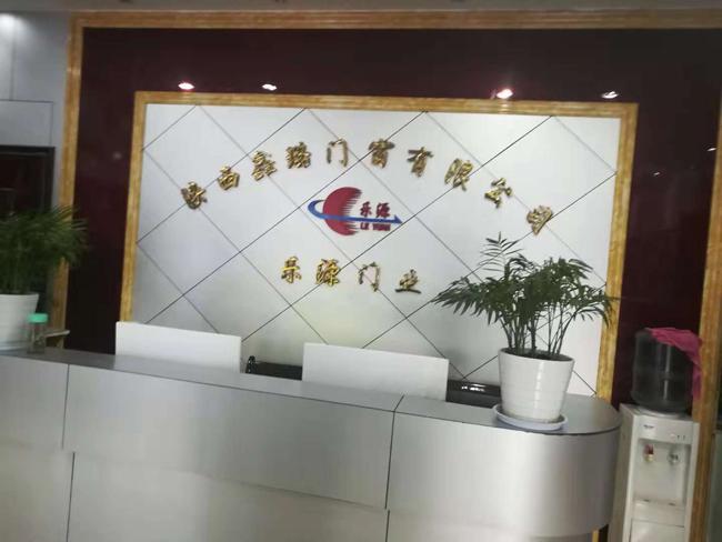 漢中陽光房