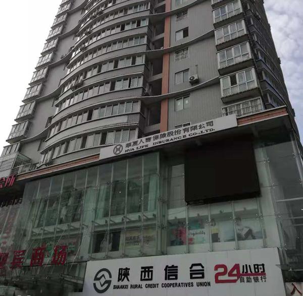洋縣被窝电影网午夜伦电影門窗與陝西信合成功案例
