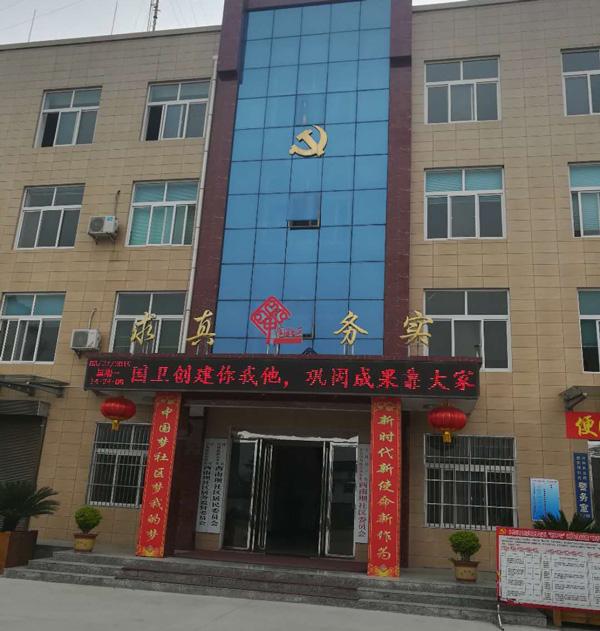 漢中玻璃幕牆廠家
