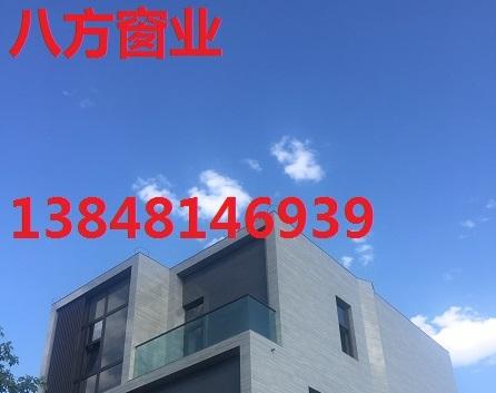 内蒙古八方窗业有限公司
