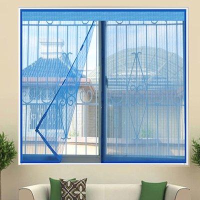 高层楼房的防蚊纱窗怎么清洗?