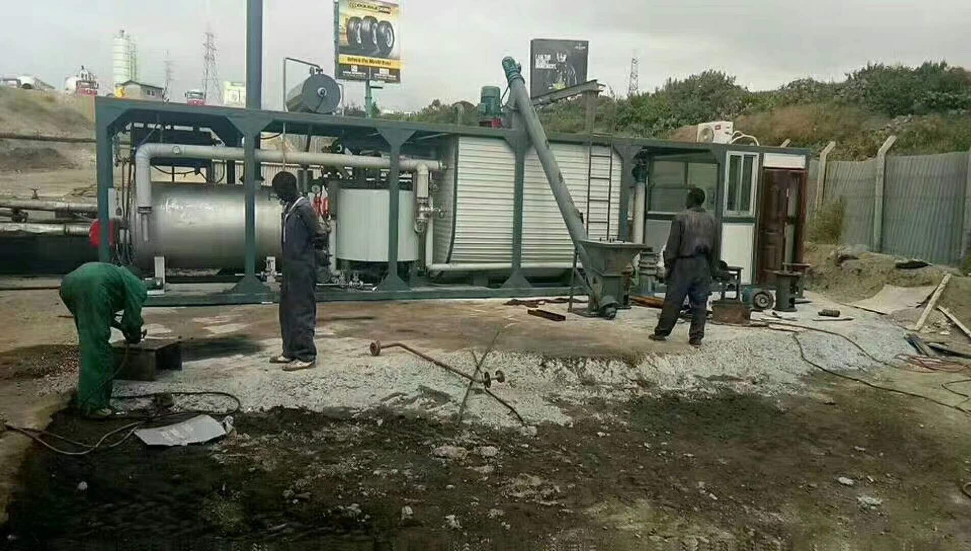 非洲15吨改性釜罐机组一体设备