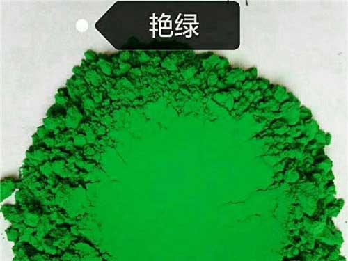 艳绿无机色粉批发销售