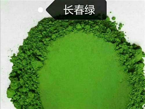 长春绿无机色粉批发厂家