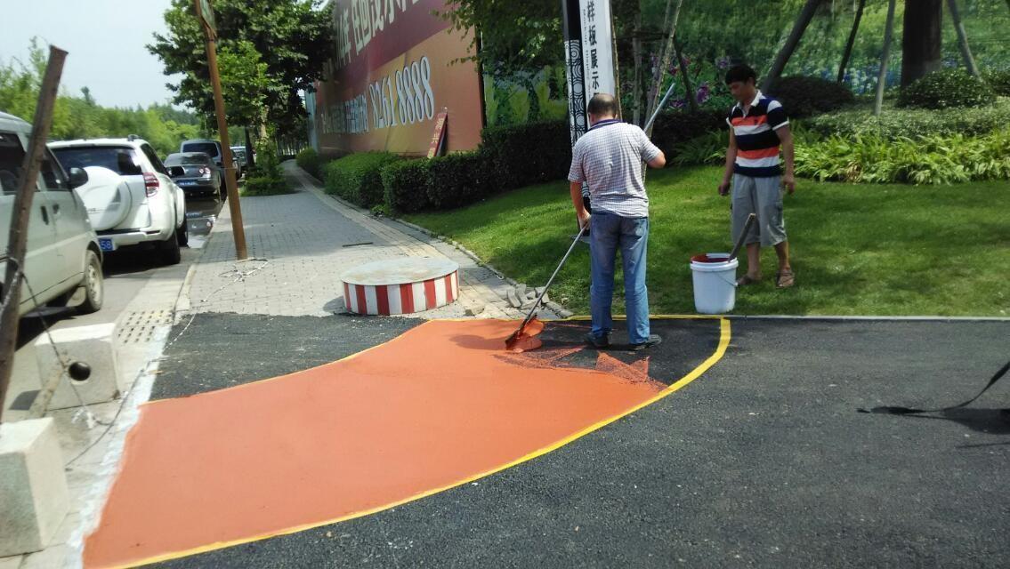 彩色乳化沥青路面施工