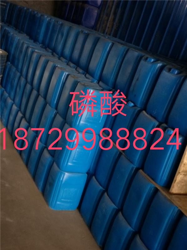 西安磷酸纯度高,价格优惠
