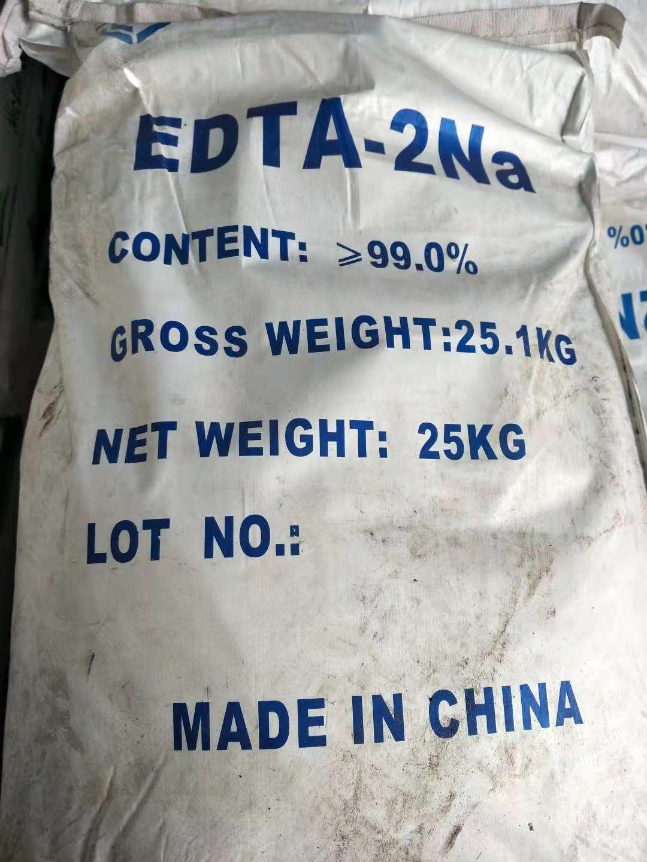 EDTA-2Na乙二胺四乙酸二钠